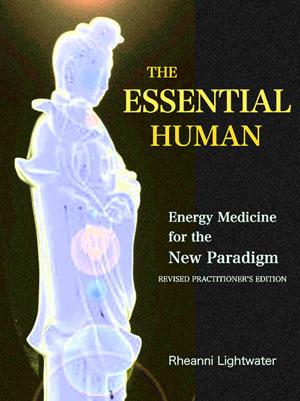 Essential Human